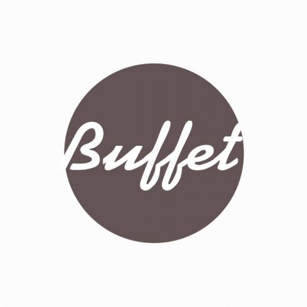 Menu Δεξιωσεων - Buffet 3 Menu Δεξιώσεων Οργάνωση Δεξιώσεων | Gk Catering